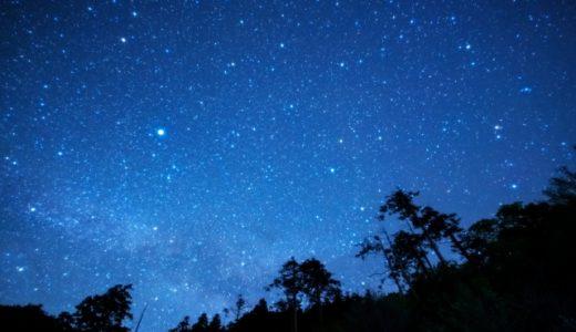 ペルセウス座流星群(8月13日)極大の時間や場所は?新月でチャンス?