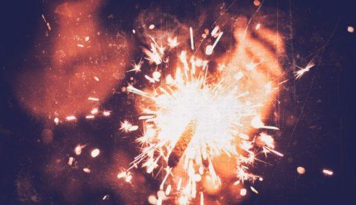 立川伸明の進化系水中で消えない花火とは?購入先や花火専門店の場所はどこ?