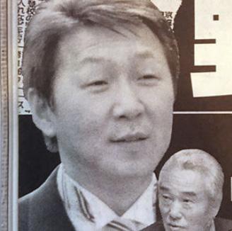 野田聖子の夫・文信は元反社!韓国人?顔画像や学歴、現在の仕事は?