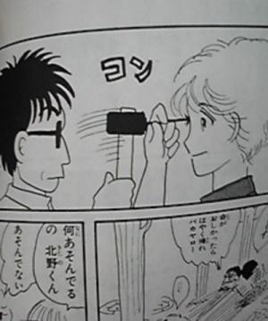 岡田あーみん