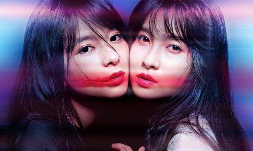 芳根京子と土屋太鳳が似てる!顔や目の雰囲気の比較画像を検証