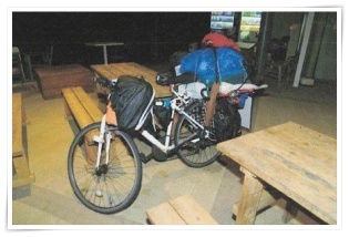 樋田容疑者自転車