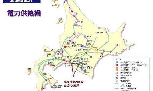 北海道の電気復旧した地域と状況!札幌と旭川ほか28市町村リスト