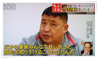 貴ノ岩の兄