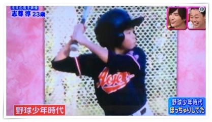 志尊淳_野球