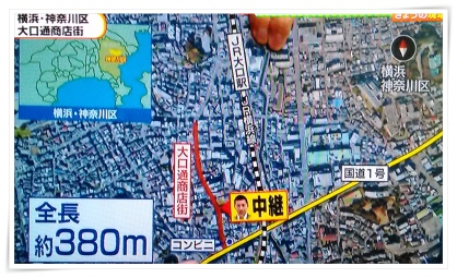 横浜大口通商店街で通り魔!犯人の特徴や手がかりは?被害女性の容体は?