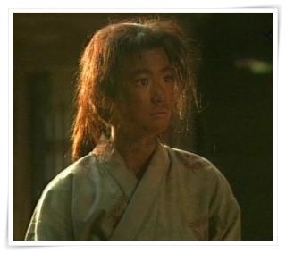 三浦春馬2003武蔵