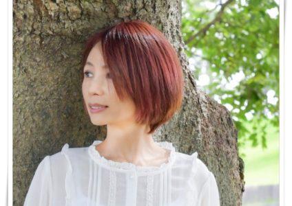 永井真理子の現在は活動復帰!旦那や子供と海外移住した理由はなぜ?