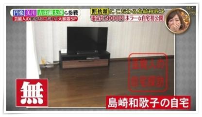 島崎和歌子の断捨離部屋