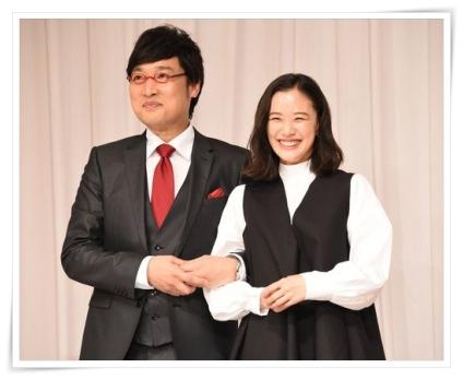 山里亮太と蒼井優の結婚会見