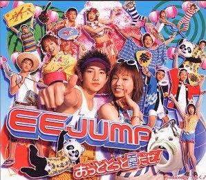 EE-JUMP01